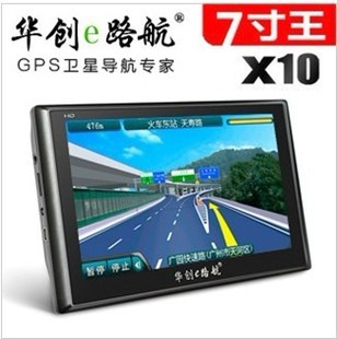 CRE e road route 7-inch X10 electronics GPS Navigator HD highlight in-car GPS Navigator-one