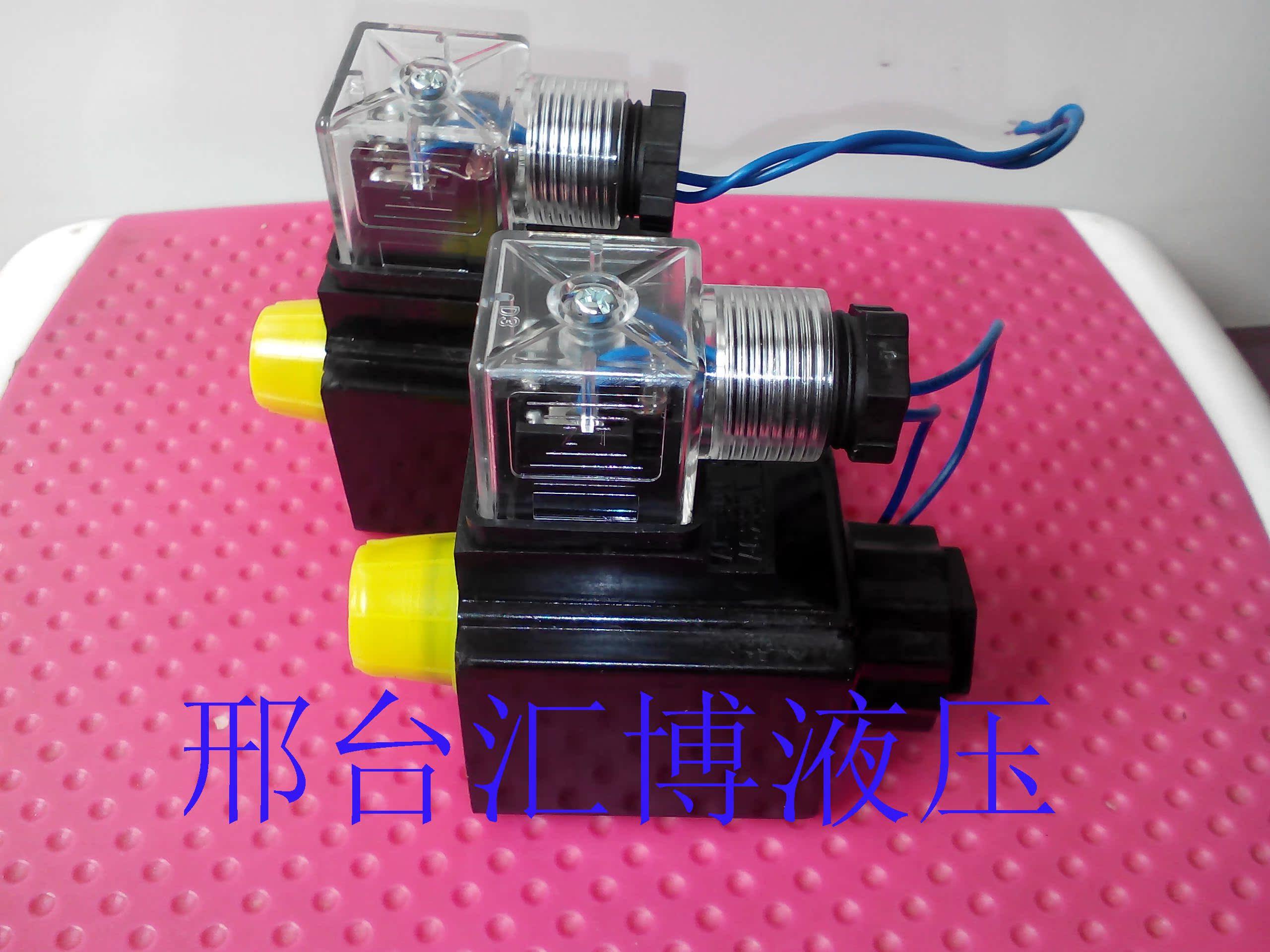 电动油泵 液压油泵 explkzb-cg无货预定 (6600元)  2: 液压手动换向阀图片