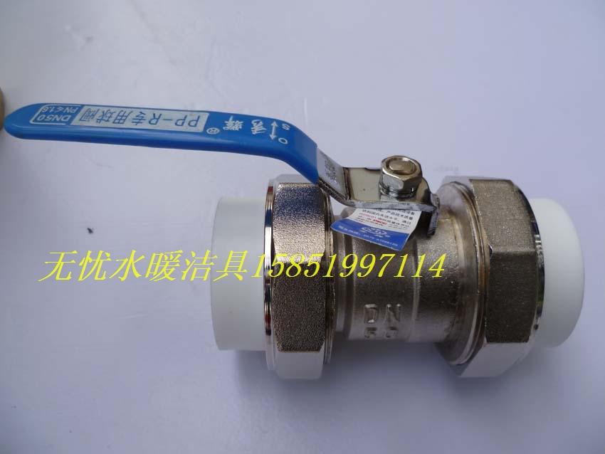 秀辉ppr热水管dn50ppr铜球阀,铜阀门(高温)中型图片