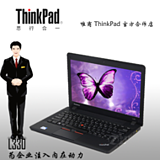 ThinkPad L330(347022C)L330-1G7  3JC   3LC  13寸商务本