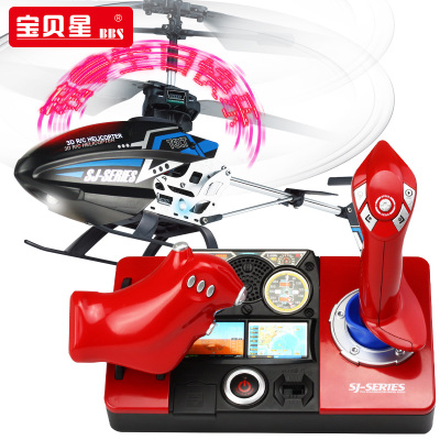 BBS / Baby Star Children's toy airplane remote control helicopter upgrades flash the word console simulation model