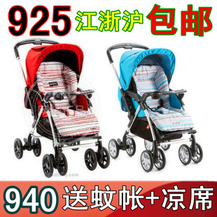 [All mad rush] special offer genuine good children cart C801H-G128/H185 closed top carts