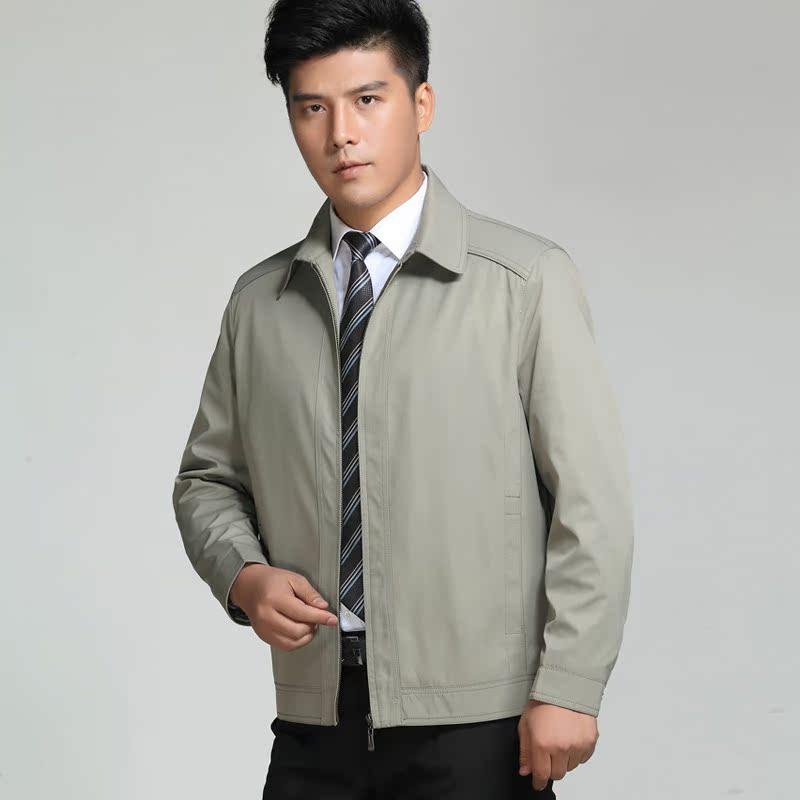Куртка Joeone 2014