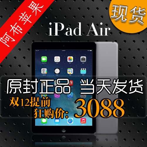 Планшет Apple  Ipad Air 16GB WIFI Ipad5