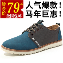 Spring 2015 boat shoes han edition tide tide shoes sneakers men casual shoes men's shoes British single shoes sneakers