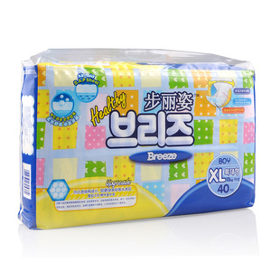 Korea erbao breeze Li Zi Jie soft breathable baby diaper upgrade does not wet  urine male xl40