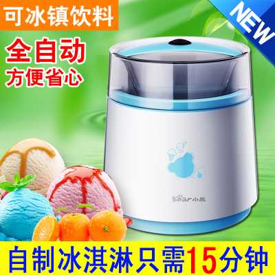 Bear BQL-A08A1 household automatic ice cream machine ice cream machine soft ice cream machine diy fruit smoothie cup