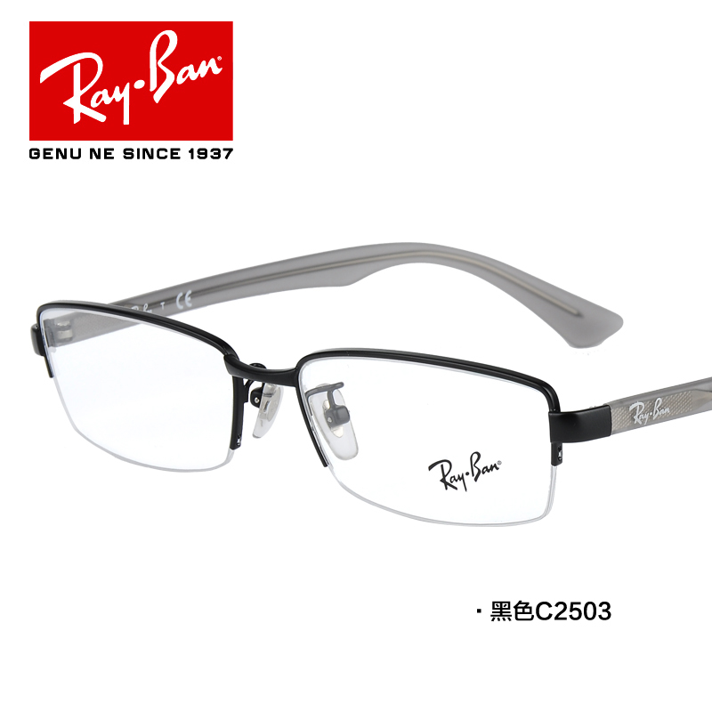 Ray-Ban glasses frame glasses leisure and business tide male models ...