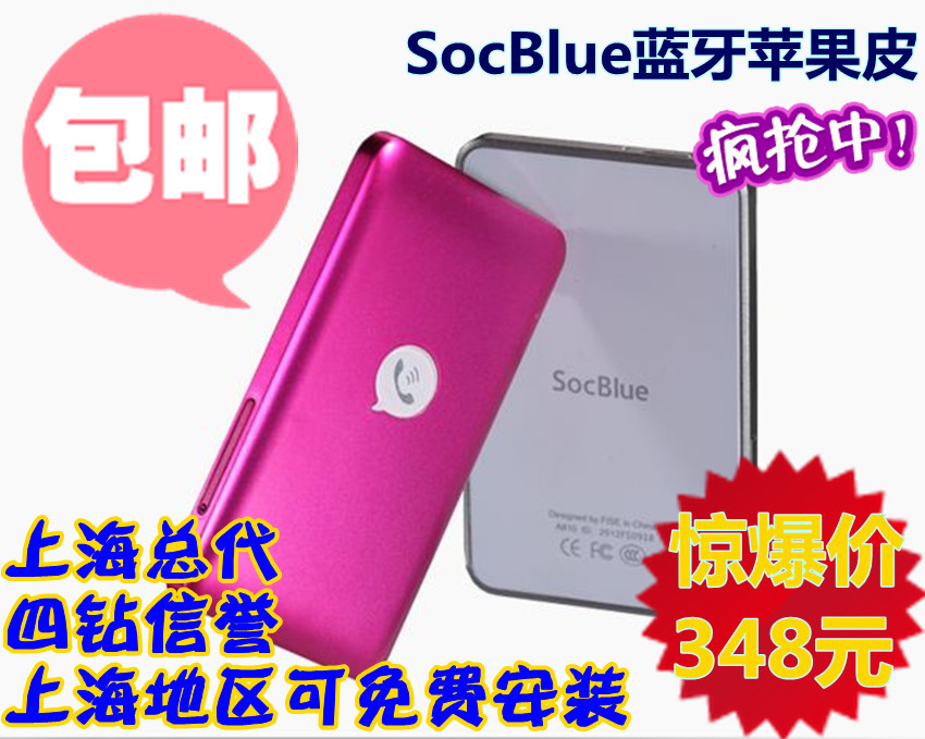 Apple iPod Touch Socblue  Ipad Touch4 Iphone