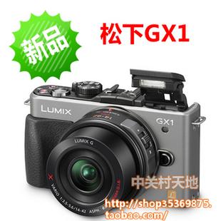 现货包顺丰】Panasonic/松下 DMC-GX1套机(含X14-42镜头)电动套机