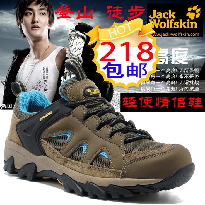 трекинговые кроссовки Jack Wolfskin 9007 2014 Jack Wolfskin