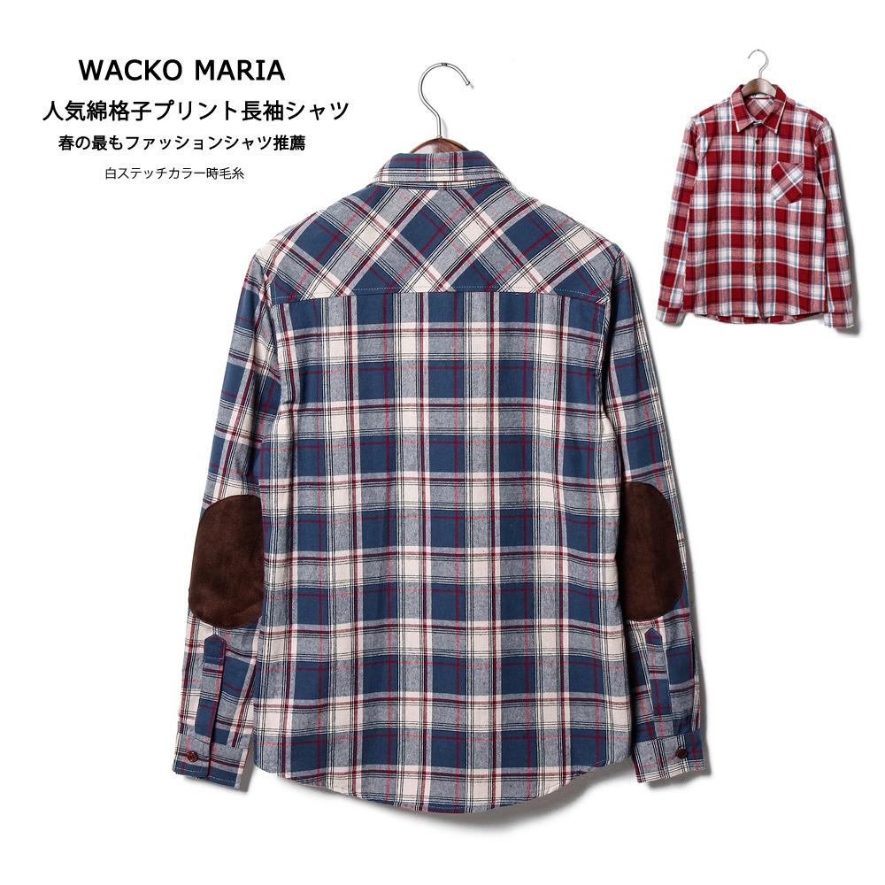 Рубашка мужская Kt.uomo D073