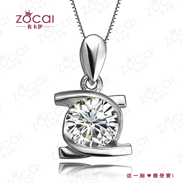 佐卡伊【拥爱】25分18K白金钻石吊坠项坠送S925银项链 可裸钻定制