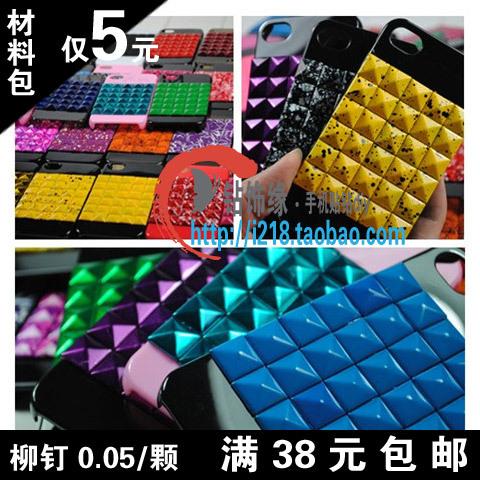Набор для изготовления украшений Мобильный телефон Iphone4s HTC Samsung M1 оболочки Бао Pengke панк-DIY пост дрель красота алмазных материалов заклепки