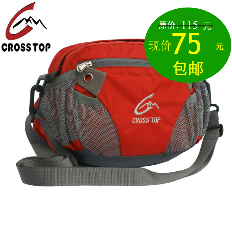Crosstop CR5830 5L 多功能腰包 徒步旅行男女休闲挎包 正品包邮