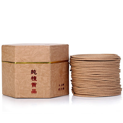 Natural India Laoshan sandalwood incense coil incense for aromatherapy incense Buddhist 12 am and 4 pm Buddha with supplies