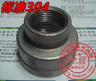 """Соединительная муфта 304 нержавеющая сталь диаметр/диаметр/размер 80 * 65 3-дюймовый, 2,5 дюймовый 3-2-1/2"""""""