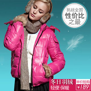 Dream Basha ladies ' jackets new winter clothes ladies with hood down jacket 030611456