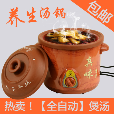 Spike shippingCeramic casserole stew pot soup pot stew pot purple purple pot of porridge pot Slow Cooker BB