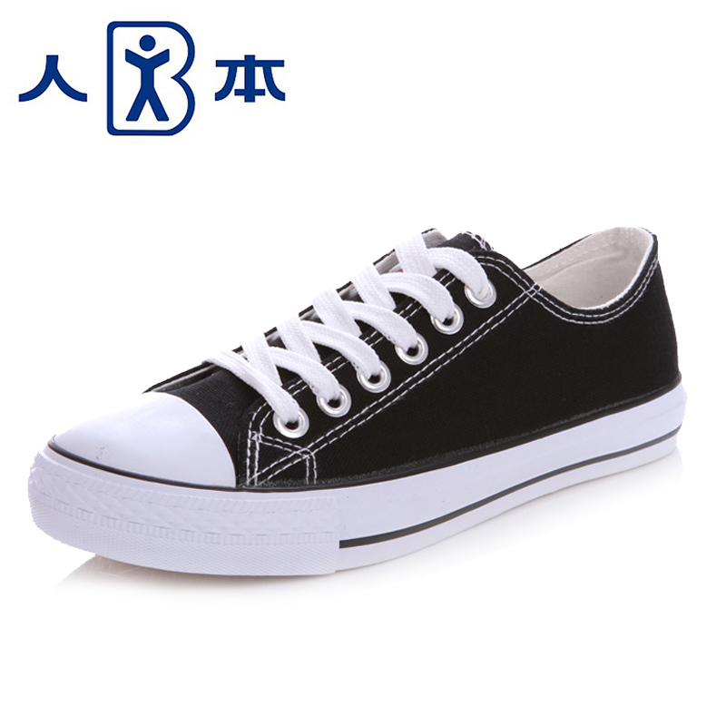 human canvas shoes korean version of the classic