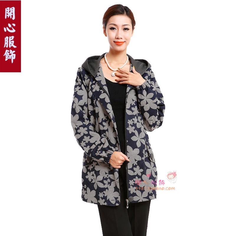 женский плащ A871 жира мама старых Весна 2014 дамы женского пальто длинные пальто весной и осенью период среднего возрасте Женская плюс размер