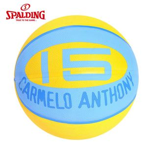 Sibaiding official  basketball quality goods  nuggets Anthony 15 rubber ball outdoor throwing 73-180
