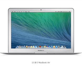 Apple/苹果 MacBook Air MD760CH/B MD760ZP/B 13寸正品港行