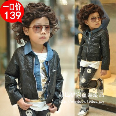 2013 new Autumn spike double eleven children, boys and girls clothes Korean PU Leather Quilted leather 3604