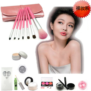 Package mix makeup brush genuine portable 9 piece everyday wearing little makeup my daughter who essential package