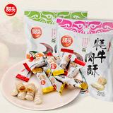 四川特产牦牛肉酥心糖428g 拍下改价