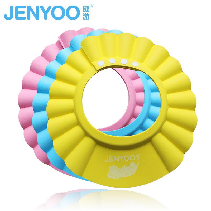健游 优质婴儿洗头帽 婴幼儿洗发帽 可调节 保护宝宝眼镜耳朵