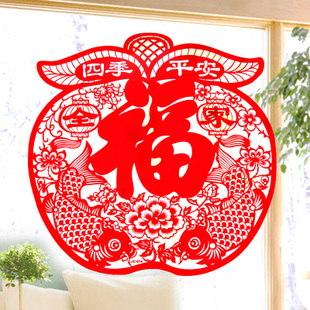 2012 Fu electrostatic stickers affixed around  Spring Festival festive glass pastes Dragon decorative wall poster paper