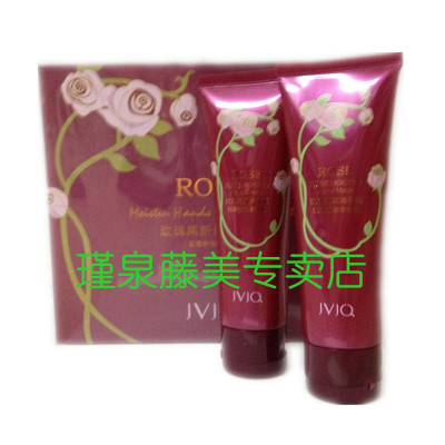 158 Free shipping Rosehip counter genuine new muscle Jin Quan US glove hand cream 60g + condensate condensate Yun hand film 60g