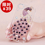 YDO Apple iphone4 cellphone shell rhinestones the iphone4s cellphone shell drill Apple 4 cases sets
