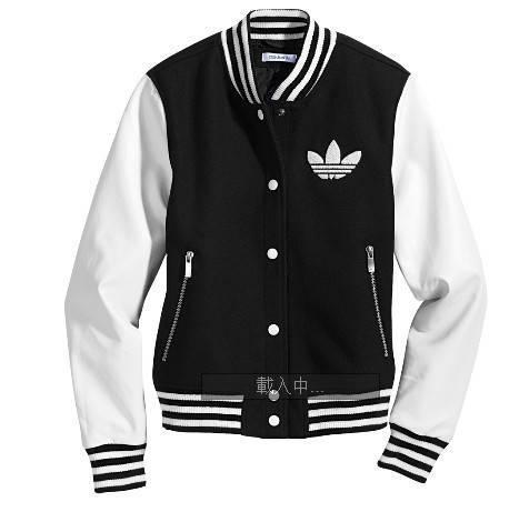 Куртка Adidas Sold