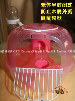 NationalSmall pet hamster cage hamster cage supplies food containers with wheels kettle