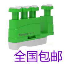 Тренажер для пальцев Флэнджер фортепиано пальцем упражнения, гитара палец тренажер