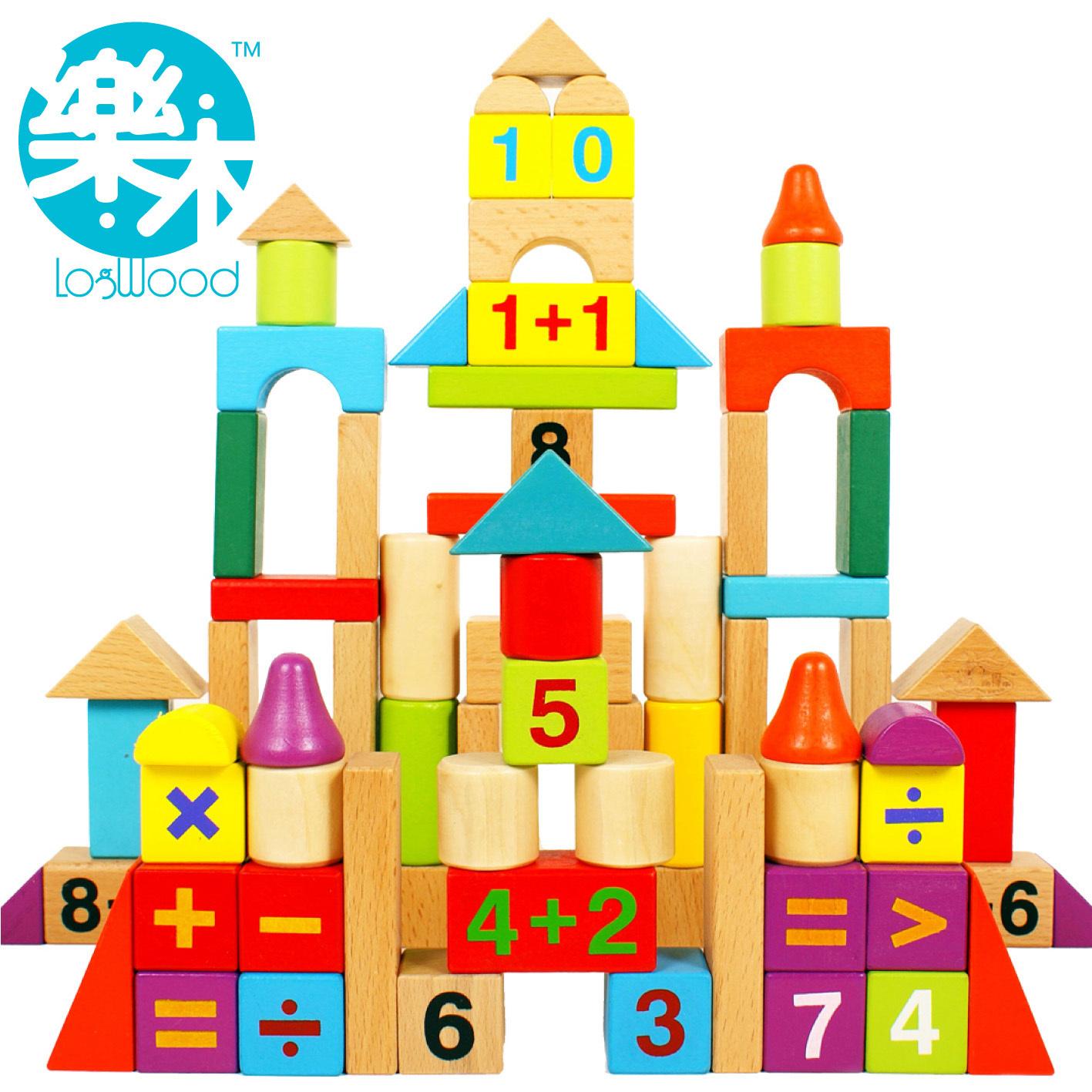 包邮【质检安全积木】乐木儿童益智玩具80粒榉木婴儿大块积木木制