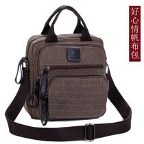 2012新款帆布包包单肩包男士韩版休闲包学生包斜挎包潮