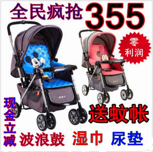 [All mad rush] genuine goodbaby stroller baby stroller C309-H435 shock two-half full awning