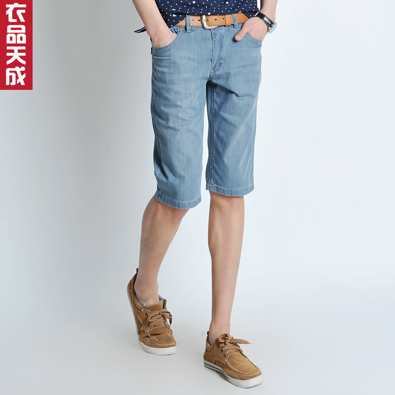 水洗牛仔短裤