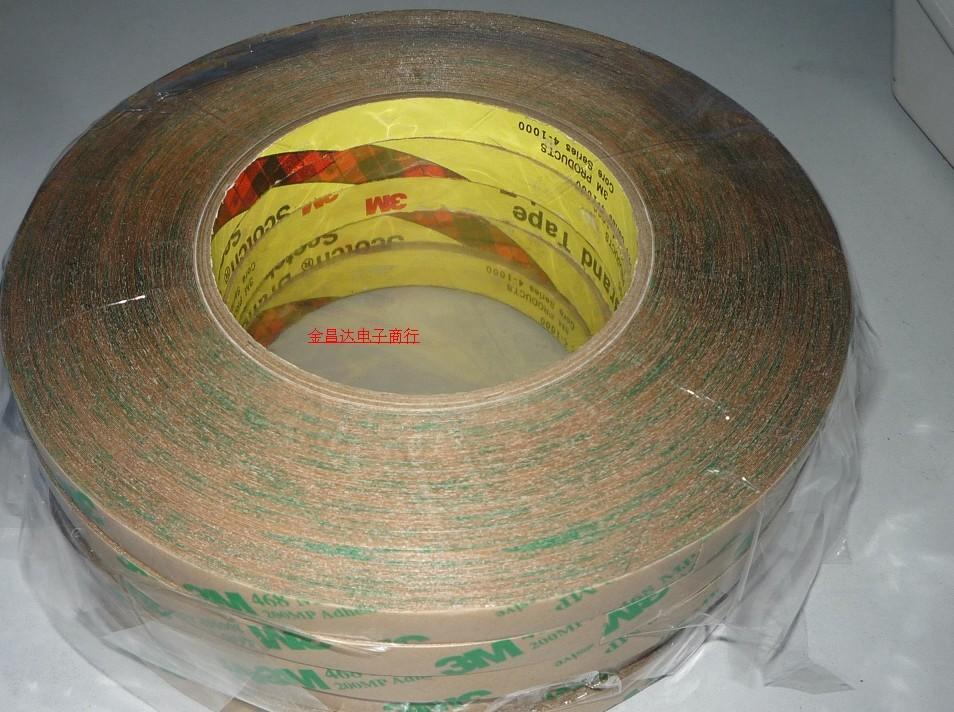 Двухсторонняя лента Подлинный шотландский бренд ленты 15 мм * 55 м можно резать широкий 3m 468 без подложки двухсторонний скотч