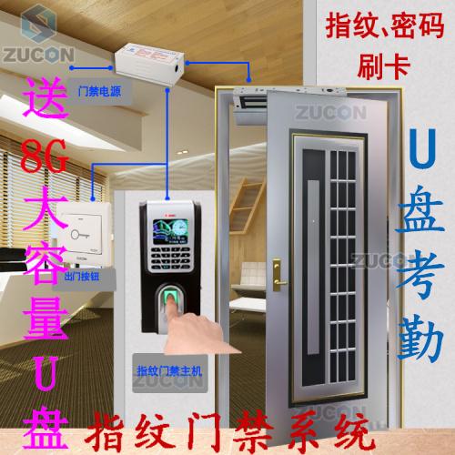 电插锁磁力锁玻璃门整套盘功能U指纹刷卡网络指纹门禁系统套装