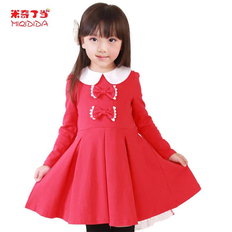 Платье С Длинным Рукавом Детское Купить