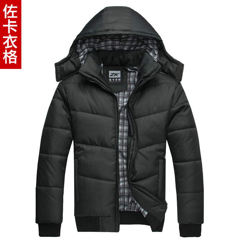 69 dollars on sale! Men's winter mens coat hooded jacket coat men's padded collar warm coat