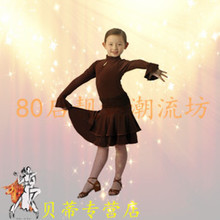 Betty dance quality goods monopoly X11 (12 years of age or older) girls Latin dance clothes