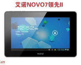 Планшет Ainol  NOVO7 II(8G) 4.0