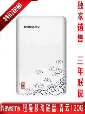Newman Wun 120G 2.5 inch mobile hard disk storage cloud series of ultra-thin high-speed mobile genuine special offer free shipping