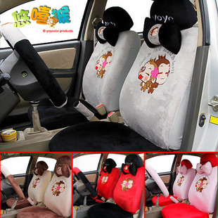 Genuine CICI car seat cover super soft plush seat covers general 18 thick card sets