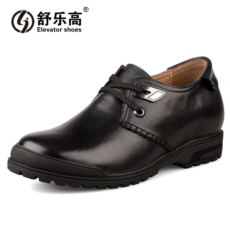Демисезонные ботинки Shu Lego 702